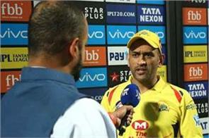 ms dhoni big statement after defeating punjab