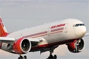 a bird collided with a plane during a landing at gorakhpur airport