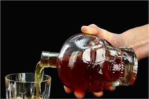 fake liquor