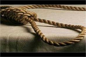 demand to dowry woman hanged husband arrested
