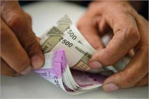 50 000 crore rupees in government banks in 3 months
