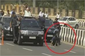 modi security guard fall down in roadshow