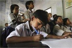 50 percent scholarships for children