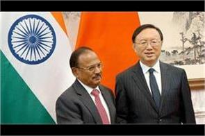 india china agree to start talks on bilateral social security agreement