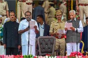 power test to be held in karnataka assembly on may 25