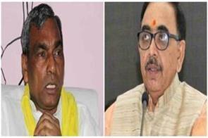 bjp state president warns to rajbhar