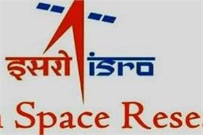 isro technician junior hindi translator