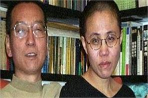 chinese nobel widow liu xia ready to  die at home  in protest