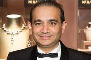 nirav modi may be hiding in london on singaporean passport