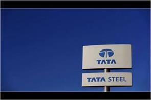 tata steel acquisition of bhushan steel