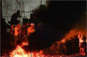 fire in brazil jail 9 minor deaths