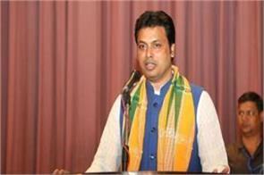 being cm of tripura is also important