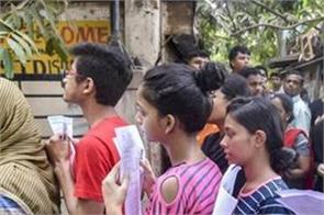 du stop the admission of girl students when attendance is low