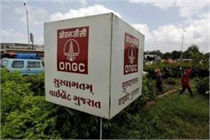 ongc fourth quarter profit up 37 percent