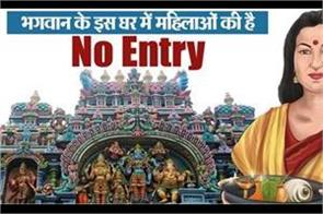 temples of india where women aren t allowed to enter