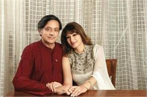 sunanda had written 9 days before her death now i want die