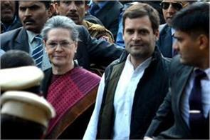 rahul went abroad for treatment of sonia gandhi