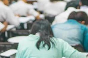 du entrance exams june 17