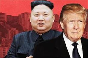 summit with north korea could still go ahead on june 12 trump