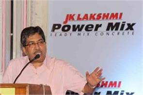 jk lakshmi cement q4 net soars 2 fold to rs 96 45 crore
