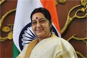 sushma swaraj will help the school girl in visa