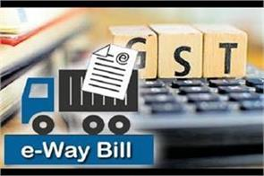 intra state e way bill will be applicable in 7 states today