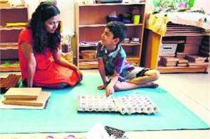 unique school school education is started at home only