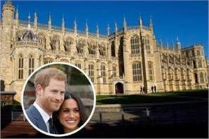 prince harry and megan merkel will be tied in marriage bond today
