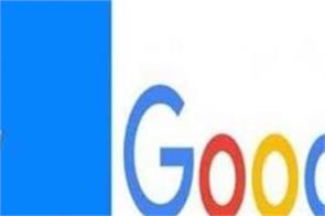 google s results agreement with cbse