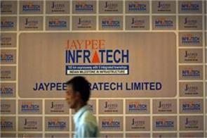 jayprakash associates returns 759 acres to jp infratech