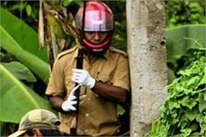 vacancy for the post of forest guard