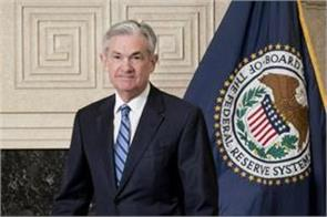 us federal reserve has not made changes in interest rates