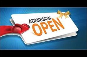 registration of e admission portal of higher education department
