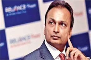 reliance group vacates its headquarters in debt