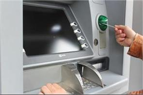 course to steal cash from atms happening admission taking robbers