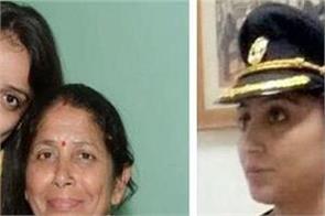 devbhomi in daughter lieutenant army
