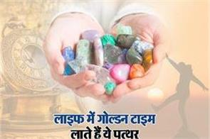 these stones bring golden time in life