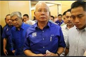 former prime minister najib banned from leaving malaysia