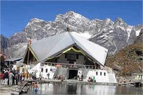hemkund sahib kapat will open on may 25