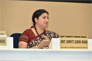 smirti irani earing lost at 65th national film awards ceremony