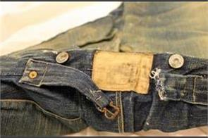 125 year old denim jeans sells for 1 lakh us dollar