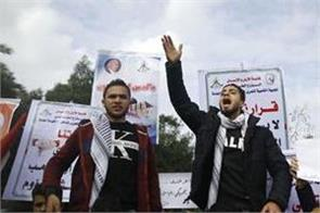 us opens embassy in jerusalem arab countries protests