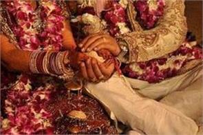 divorced widowed hindu women in sindh allowed second marriage