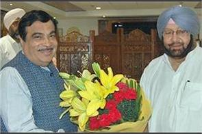nitin gadkari s bathinda visit cancelled due to bad weather
