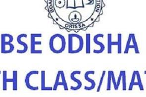bse odisha 10th class result