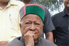 ex cm virbhadra against rampur police station filed in complaint