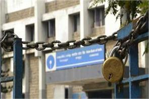 bank employees will be on strike for two days