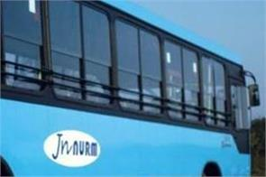 vigilance inquiry of bus purchase done in former virbhadra government begin