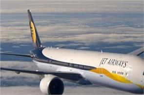 jet airways also looks at air india