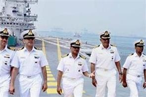 vacancy pass 10th pass in the indian navy s post of cellar